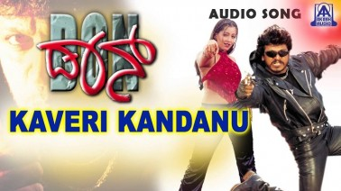 Kaveri Kandanu Song Lyrics