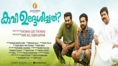 Kavi Uddheshichathu songs lyrics