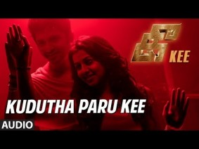 Kudutha Paru Kee Song Lyrics