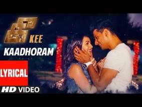 Kadhooram Song Lyrics