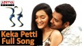 Keka Petti Keka Petti Song Lyrics