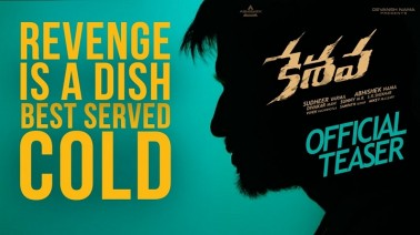 Keshava Lyrics