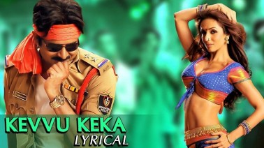 Kevvu Keka Song Lyrics