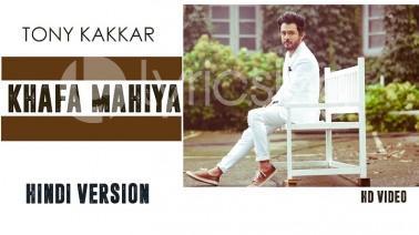 Khafa Mahiya Lyrics