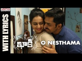 O Nesthama Song Lyrics