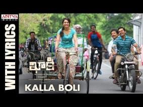 Kalla Bolli Song Lyrics