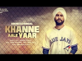 Khanne Aale Yaar Song Lyrics