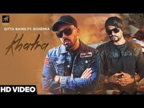 Khatra Song Lyrics