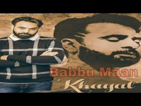 Khayal Song Lyrics