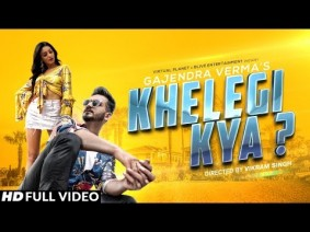 Khelegi Kya Song Lyrics