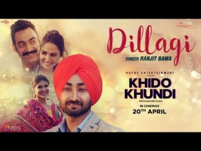 Dillagi Song Lyrics