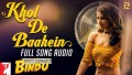 Khol De Baahein Song Lyrics