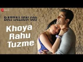 Khoya Rahu Tuzme Song Lyrics