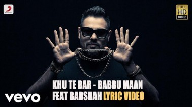 Khu Te Bar Song Lyrics