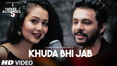 Khuda Bhi Jab Lyrics