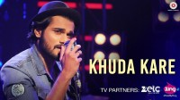Khuda Kare Lyrics
