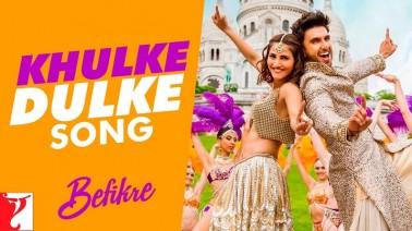 Khulke Dulke Song Lyrics
