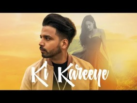 Ki Kareeye Song Lyrics