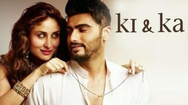Ki And Ka Lyrics