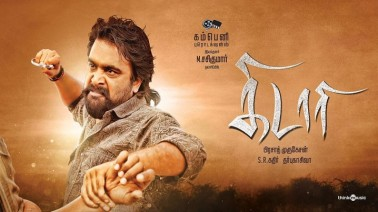 Kidaari Lyrics