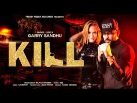 Kill Song Lyrics
