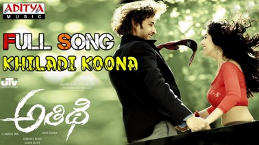 Killadi Koona Song Lyrics