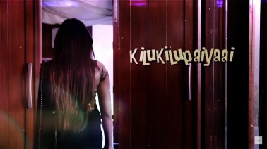 Kilukilu Payaai Song Lyrics