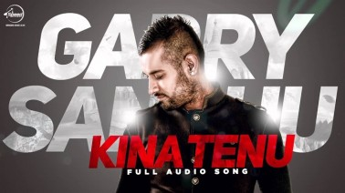 Kina Tenu Song lyrics