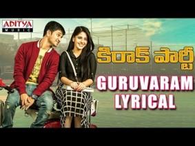 Guruvaram Song Lyrics