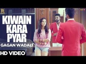 Kiwain Kara Pyar Song Lyrics