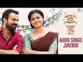 Ethu meghamaari Song Lyrics
