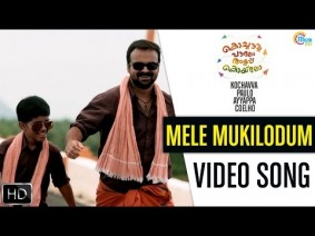 Mele Mukilodum Song Lyrics