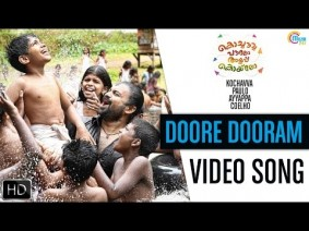 Doore Dooram Song Lyrics