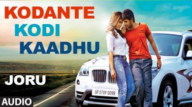 Kodante Kodi Song Lyrics