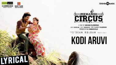 Kodi Aruvi Song Lyrics