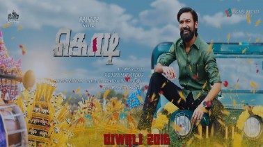 Kodi Lyrics