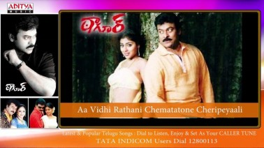Kodithe Kotalira Song Lyrics