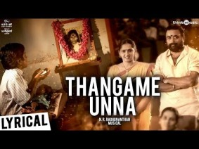 Thangame Unna Song Lyrics