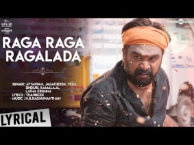 Raga Raga Ragalada Song Lyrics
