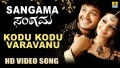 Kodu Kodu Varavanu Song Lyrics