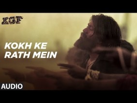 Kokh Ke Rath Mein Song Lyrics