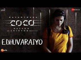 Edhuvaraiyo Song Lyrics