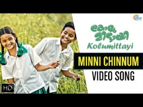 Minni Chinnum Song Lyrics
