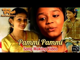 Pammi Pammi Song Lyrics