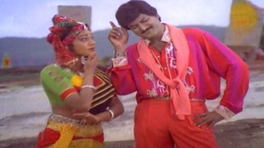 Konda Meeda Chukka Potu Song Lyrics