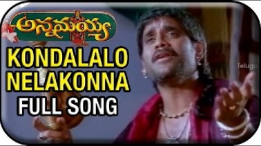 Kondalalo Nelakonna Song Lyrics