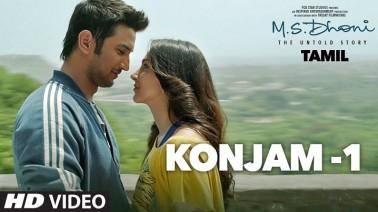 Konjam-1 Song Lyrics