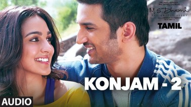 Konjam – 2 Song Lyrics