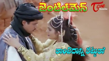 Kontegaadni Kattuko Song Lyrics