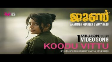 Koodu Vittu Song Lyrics